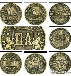 Монеты решения
