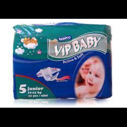 Памперсы VIP BABY Active soft