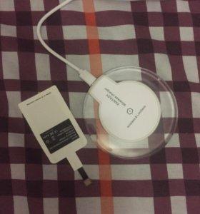 Беспроводная зарядка для iPhone 5,6 и выше.