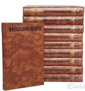 М.Е.Салтыков-Щедрин в 10 томах