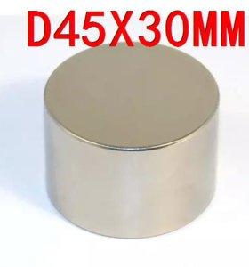 Неодимовый магнит 45 на 30