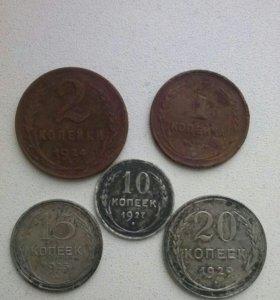 Монеты РСФСР и СССР 20-х годов