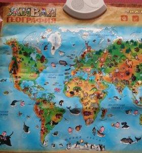 Электронный плакат - география