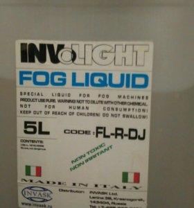 Жидкость для дым-машин fog liquid