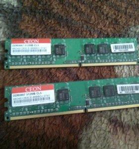 Оперативная память ceon DDR2