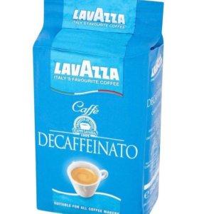Кофе Lavazza DECAFFEINATO 250гр. молотый