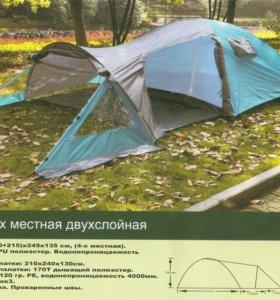 Палатка Reking 4-х местная двухслойная T-024