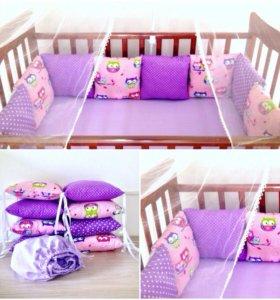 Бортики подушки, простынь в подарок!