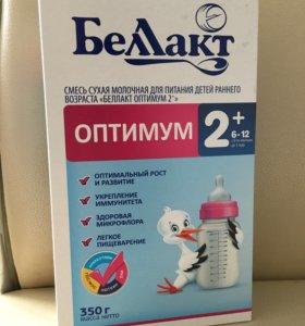 Детская молочная смесь Беллакт