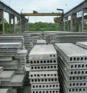 Фундаментные блоки.Плиты дорожные,перекрытия.