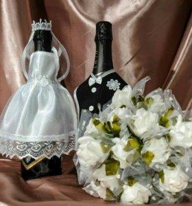 Одежда на шампанское на свадьбу.
