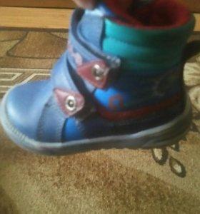 Детские ботиночки весна -осень