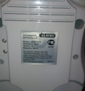 Отпариватель вертикальный LERAN ST-03