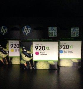 Картриджи цветные оригинальные HP 920 XL