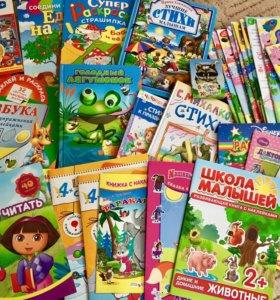 ‼️Книги дет.и журналы+3 игры+пазлы+БУКВАРЬ(Жукова)