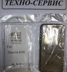 Силиконовая накладка HTC Desire 626