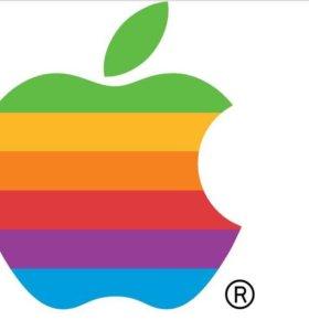 Ремонт техники Apple и не только