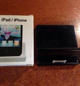 Зарядная подставка для IPad, iPhone 4, 4s