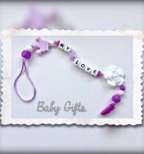 Грызунки Baby Gifts