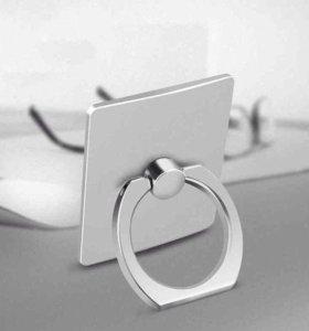 Кольцо держатель