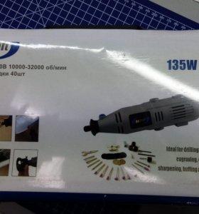 Дрель dm-130 b 10000-32000 об/ мин