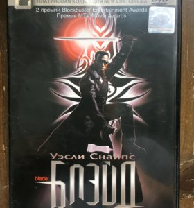 Фильм DVD Блейд