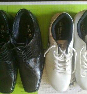Обувь р43-45