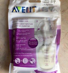 AVENT пакеты для сбора и хранения грудного молока