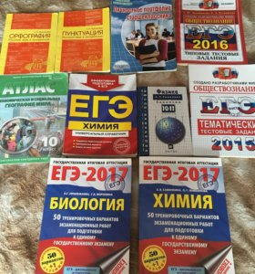 Учебники!