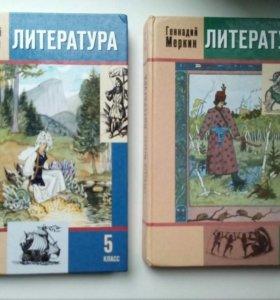 Учебники,атлас,гдз