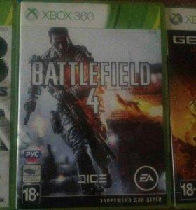 Xbox 360 диски