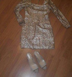Золотое платье Climona