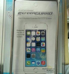 Бампер на Sony Xperia z + защитная плёнка.
