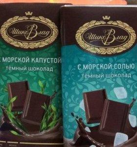 Темный шоколад с морской солью