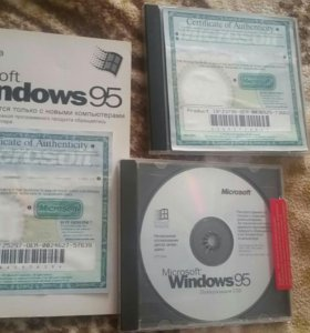 Диски windows 95 и windows ce лицензии