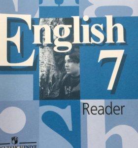 English reader 7. Просвещение