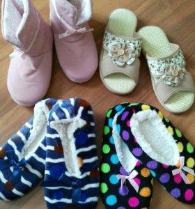 Новая домашняя обувь - тапочки, угги