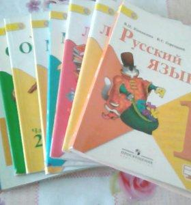 Очень срочно!Все учебники 1 класс школа России