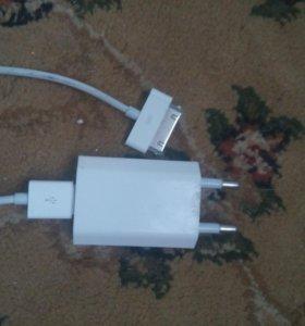 Зарядное устройство для IPhone 4-4s
