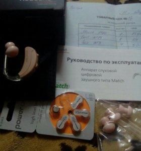 Аппарат слуховой,цифровой,заушный Match