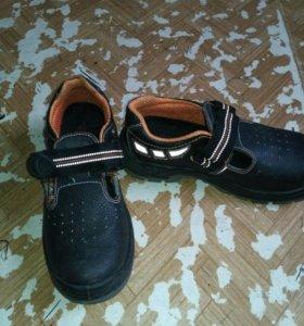 Спец обувь