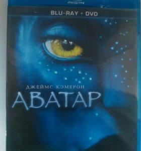 Blu-ray Аватар
