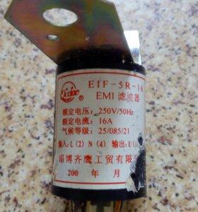 Блок питания, фильтр от стиральной Elenberg WM-362