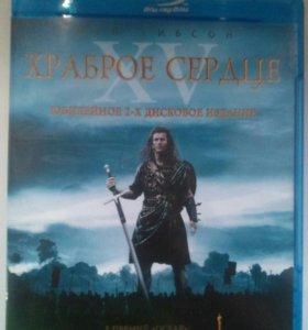 Blu-ray Храброе сердце