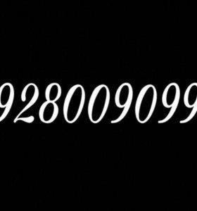Продаётся номер Мегафон