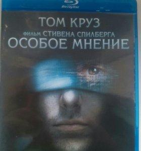 Blu-ray Особое мнение