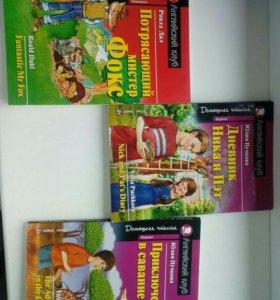 Книги по английскому языку, для самостоятельного ч