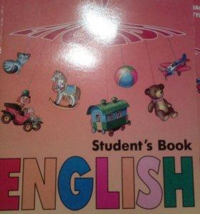 Английский язык 3 класс, 2 книги+ тетрадь рабочая