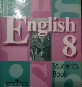 Английский язык для 8,9 класс