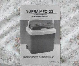 Автомобильный холодильник SUPRA